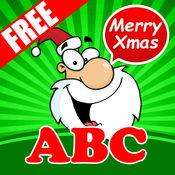 Christmas A B C 少儿学英语