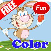 Colors Books: 在线英语课程