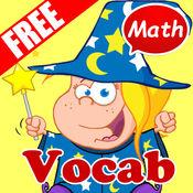 Cool English: 实践数学在线免费 1