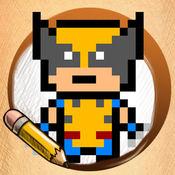 学画画像素超级英雄版 1