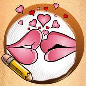学画画情人节与爱 1