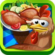 鸡亨特和烹饪游戏 - 家禽养殖场和疯狂的厨房冒险游戏的孩