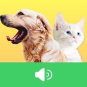 动物声音 - 听动物之声,感受大自然的魅力 1.4