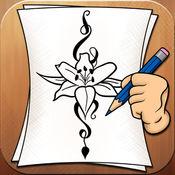 学画画花纹身 1