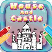 房子和城堡着色书:免费为孩子和幼儿!