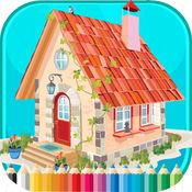 房子著色書 - 孩子的活動