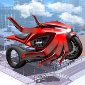 徘徊 自行车 驾驶 机器人:飞行 模拟器