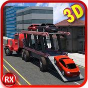 车转运车 - 货运操作的国王和停车模拟器
