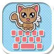 可爱的 猫咪 键...
