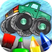 汽车涂装书的学校孩子- 31运输绘图页与4创意着色效果