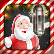 圣诞语音转换 1