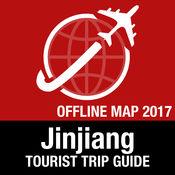 青阳 旅游指南+离线地图