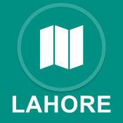 巴基斯坦拉合尔 : 离线GPS导航 1