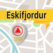 Eskifjordur 离线地图导航和指南 1