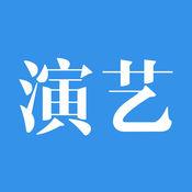 湖北省演艺资源交流平台 1