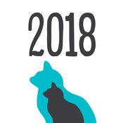猫日历2018年 1