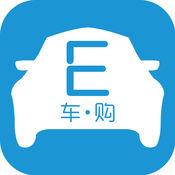 E车购 1.0.0