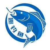 趣钓鱼 1