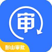 审批App 1