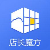 紫日店长魔方 1.0.1