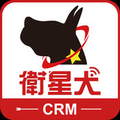 卫星犬CRM