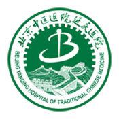 延庆中医OA 1