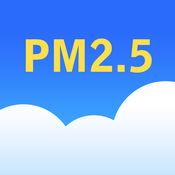 PM2.5指数监测