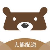 大熊到家服务端 1