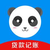 熊猫钱包 1
