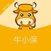 牛小保商户 1