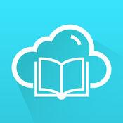 集美区教育局数字图书馆 1