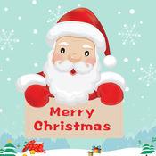 幸运圣诞 1
