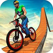 自行车游戏:极限...