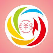 全球货币转换 2.5