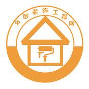 中国装饰工程网 1