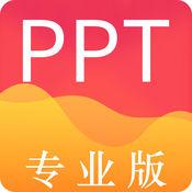 For PPT手机版 2