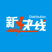 新快线配送平台 1.0.1212