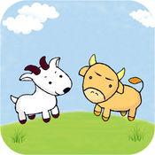牛羊之家 1.7