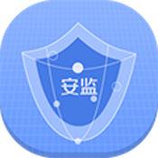 武汉安监 1.0.3