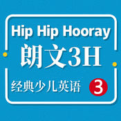 朗文3H小学英语Hip Hip Hooray 3 1