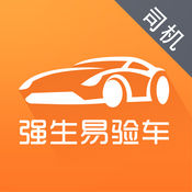 强生易验车司机端 1.0.1