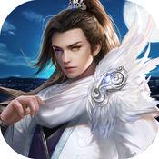 六界剑仙 1.0..1