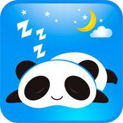 丹蒂诗睡眠 1