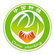 中国种植平台网. 1