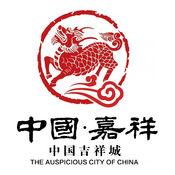 中国嘉祥 1.0.2.18540
