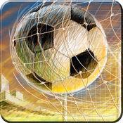 真实 新 足球 游戏 1