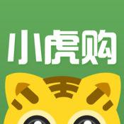 小虎购 1.0.1