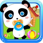 熊猫宝宝游乐园