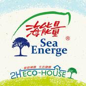 海能量生态家 3.3