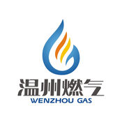 温州燃气 1.0.0